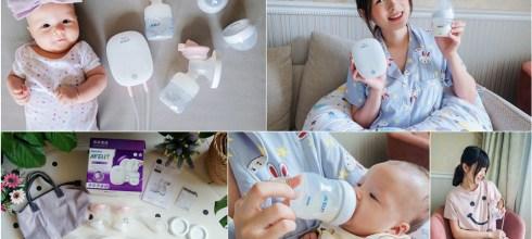 【育兒】哺乳媽媽的神救援♥Philips Avent飛利浦新安怡親餵重現電動吸乳器