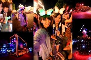 【香港】香港迪士尼樂園夜間巡遊之旅♥「迪士尼光影匯」+光影匯美食