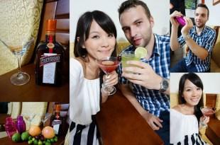 【酒】用COINTREAU君度橙酒享受一場微醺的甜蜜時光♥DIY水果特調