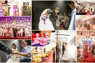 【囍】一輩子的幸福♥我們的台灣婚禮