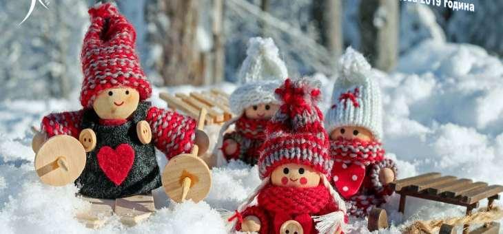 Весели Коледни празници и Щастлива 2019 г.!