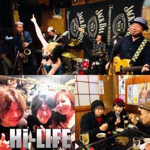 新宿歌舞伎町みんなでぐびぐび勝手に大宴会:Part2! @ Bar aLive   新宿区   東京都   日本