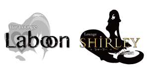 Bar Lounge Laboon / Lounge Shirley