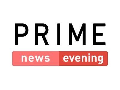 フジテレビ「PRIME NEWS」で紹介されました。