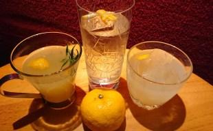 【今日は冬至】柚子のカクテルで心も身体もリフレッシュ~ノンアルコールカクテル(モクテル)もおすすめ