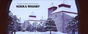Nikka_whisky bar.it