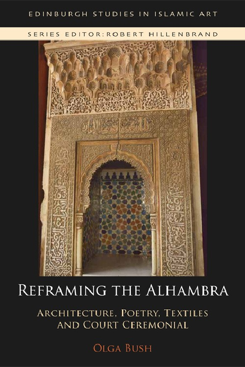 Reframing the Alhambra