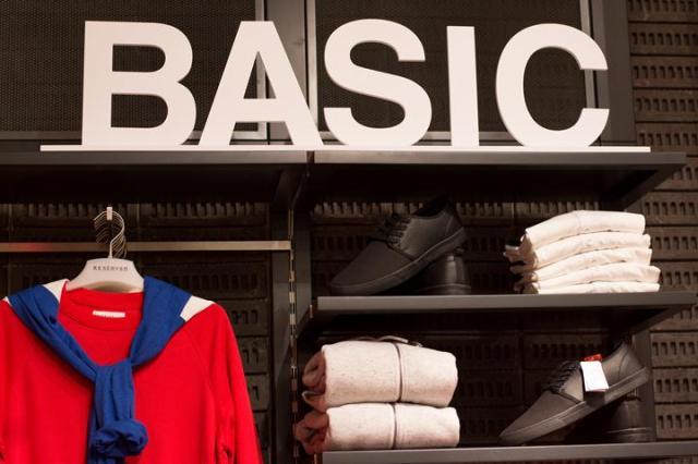 magazin reserved timisoara