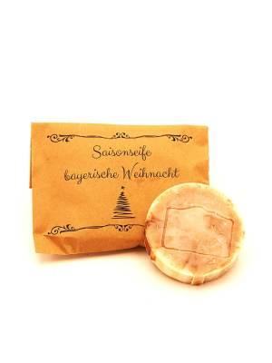 barbara-raggl-seifen-woidsiederei-weihnacht-2