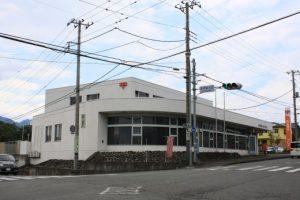 北山郵便局