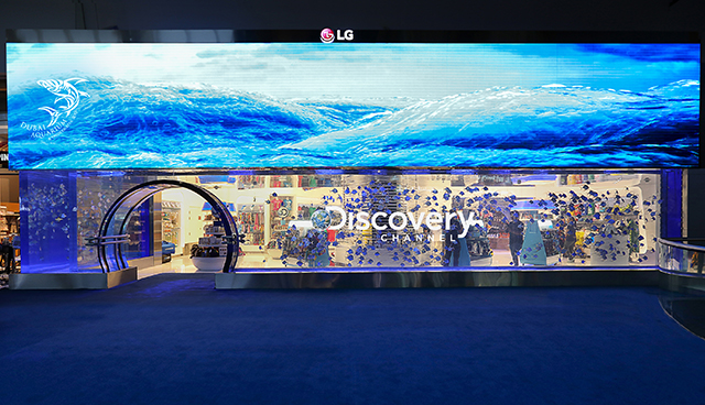 Discovery channel store in Dubai