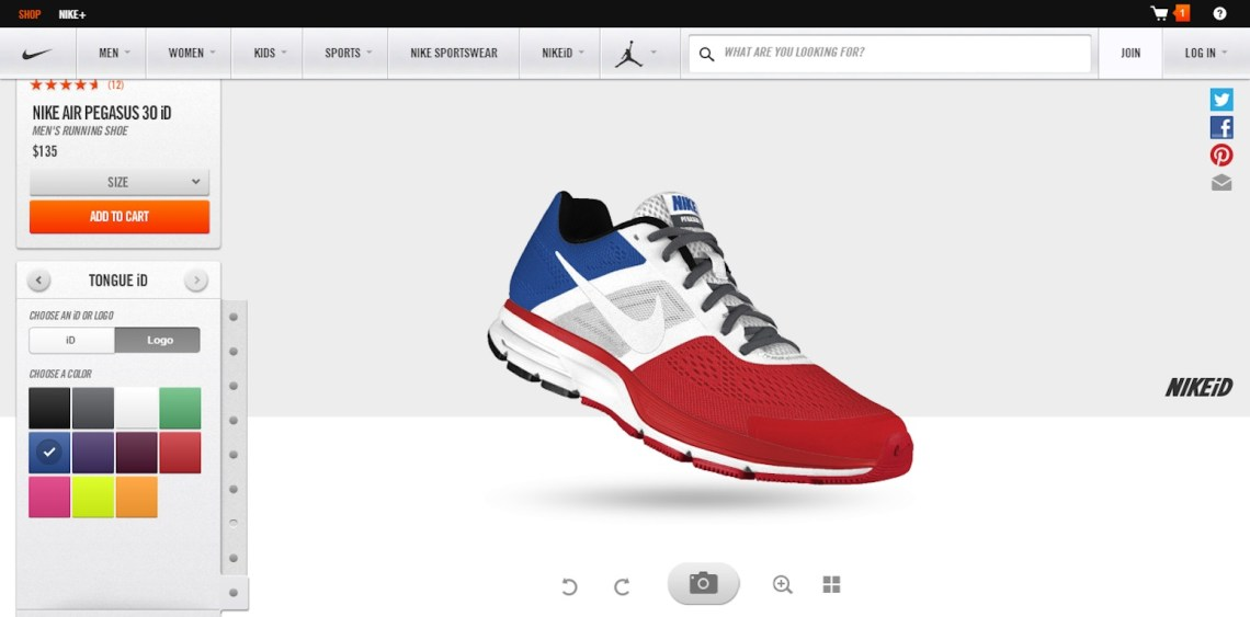 Nike ID French Patriot