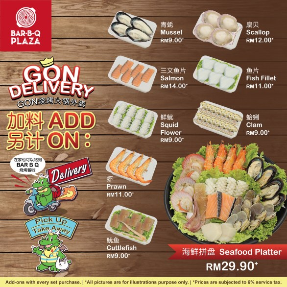 GonDelivery - Add on 2