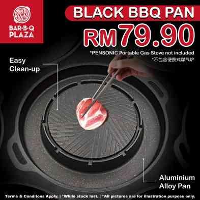 Add on Black BBQ Pan