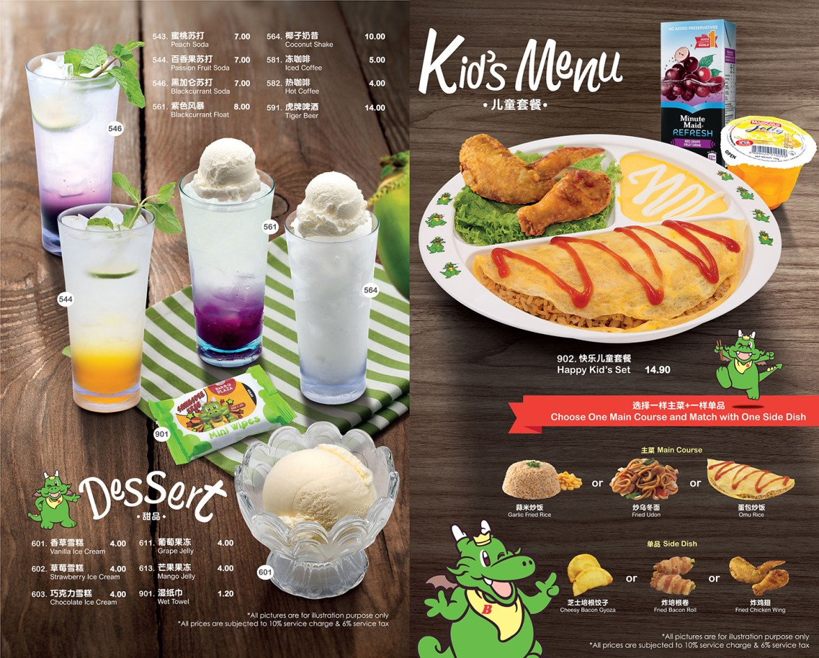 Dessert & Kid's Menu