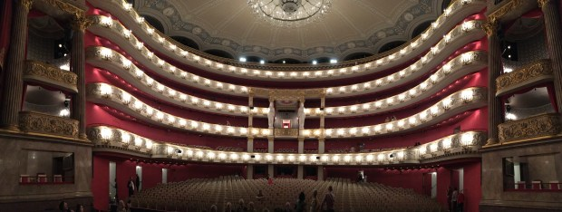 Zuschauerraum Nationaltheater