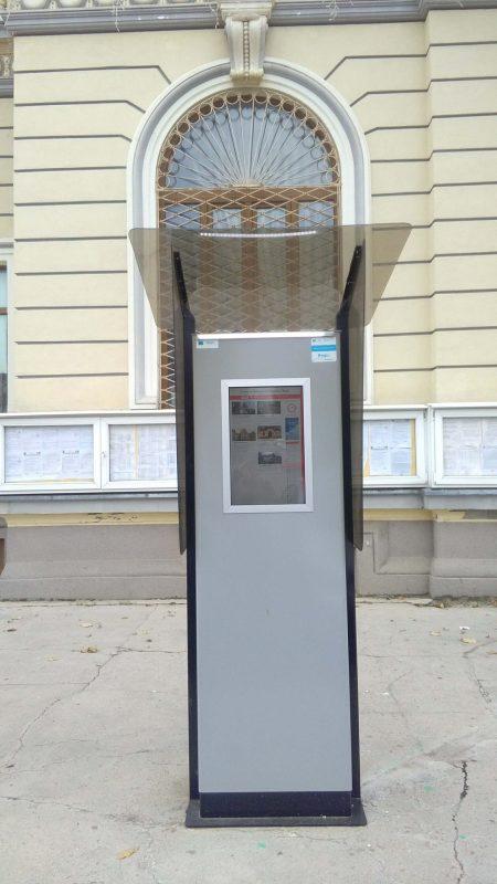 Webapp Realizat în Râmnicu Sărat Barbuiulian.com