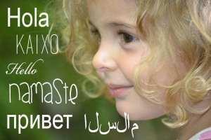 clases idiomas infantil barcelona