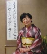 Yuuka Nakamura