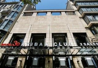 Tanca-Aribau-Club-cinema-festivals_2060804098_55716869_1500x1000