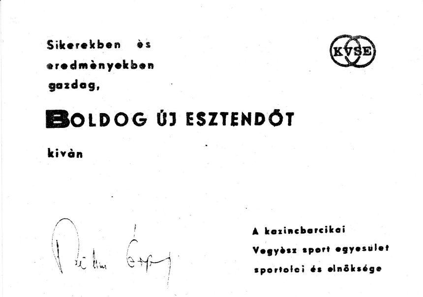 1974_20151224_0011