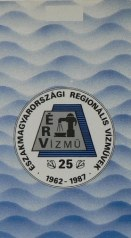 eszakmagyarorszagi_regionalis_vizmu_03