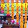 বাঙালির প্রাণের উৎসব হালখাতা: সুদীর্ঘ ঐতিহ্য আর সম্প্রীতির প্রতীক