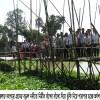 ১৫ গ্রামের মানুষের ভরসা দহপাড়ার বাঁশের সাঁকো