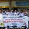 গোদাগাড়িতে রাস্তায় জেব্রা ক্রসিং এর দাবি জানালো সোনাদিঘি স্কুলের শিক্ষার্থীরা