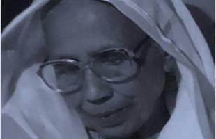 আমরা শোকাহত