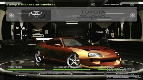 Скачать игру Need for Speed Underground 2 на Mac торрент ...