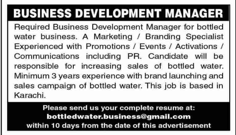 Bottled Water Business Jobs September 2021