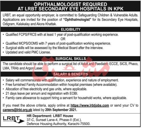 LRBT Secondary Eye Hospital Jobs September 2021