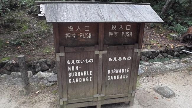 FINALLY A TRASH CAN!