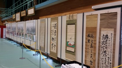 History of Totsukawa Senior High School