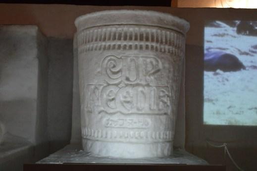 Cup O' Noodles!