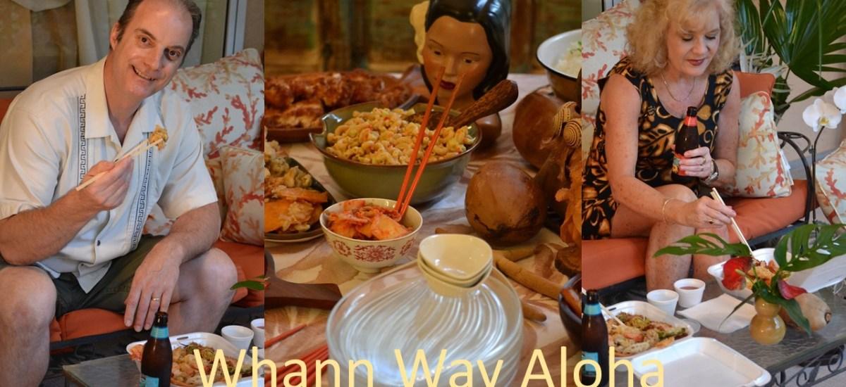 Whann Way Aloha