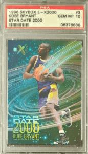 Cosmic 1996 Skybox