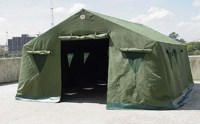 Army Surplus Tents for Sale | Army Surplus Tents ...