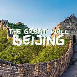 Beijing-Great-Wall-travel