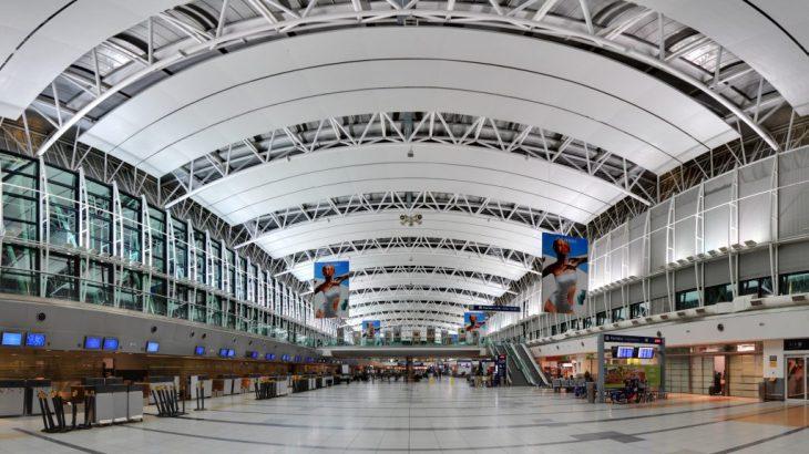 Aeroporto Ezeiza vazio