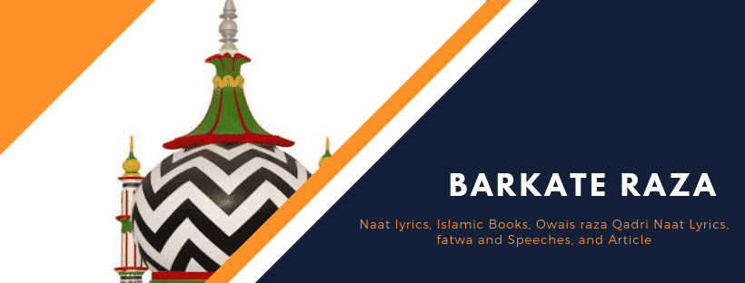 Naat with Lyrics | Naat Lyrics Urdu | Naat Lyrics a to z Barkate Raza «