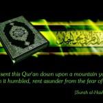 Quran islamic images