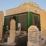 Hazrat Ameer Muawiya Biography
