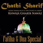 chatti sharif mubarak