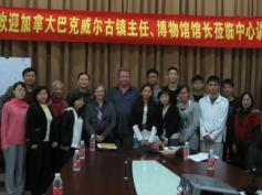 Presentation at Wuyi University