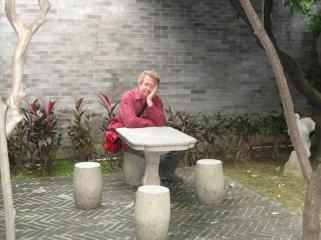 Bill in contemplation in Qinghui Gardens