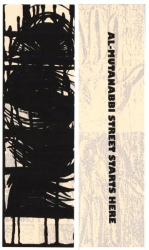 Stigliano_BookmarkFrontBack1
