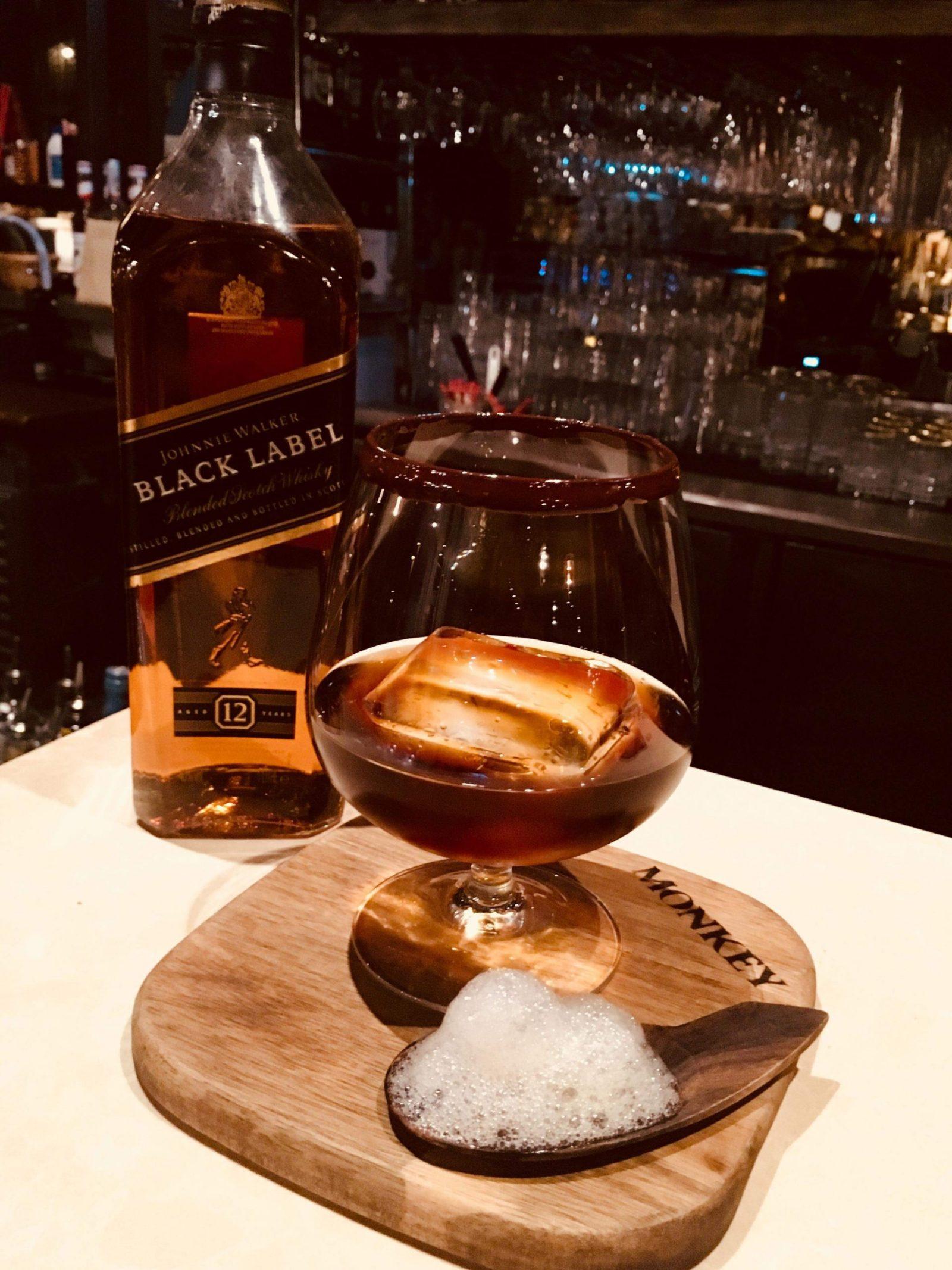 Vieja Carretera cocktail