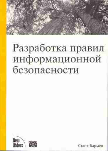 Russian Front Cover